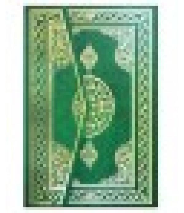 Camii Kebir Boy Kuran-ı Kerim ~ Bilgisa...