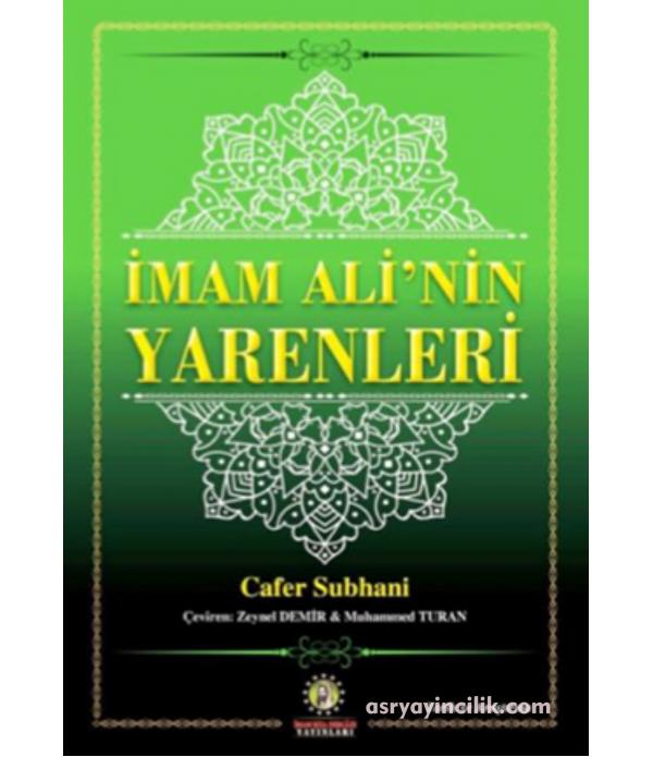 İmam Ali'nin (a.s) Yarenleri