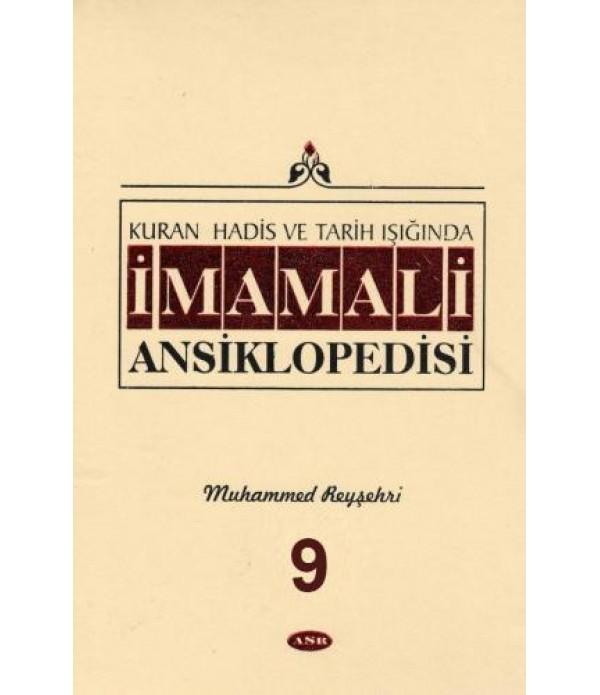 İmam Ali (a.s) Ansiklopedisi c.9