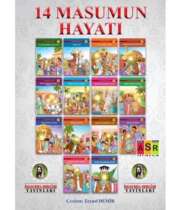 14 MASUMUN HAYATI (SET)