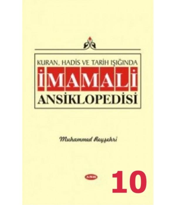 İmam Ali (a.s) Ansiklopedisi 10