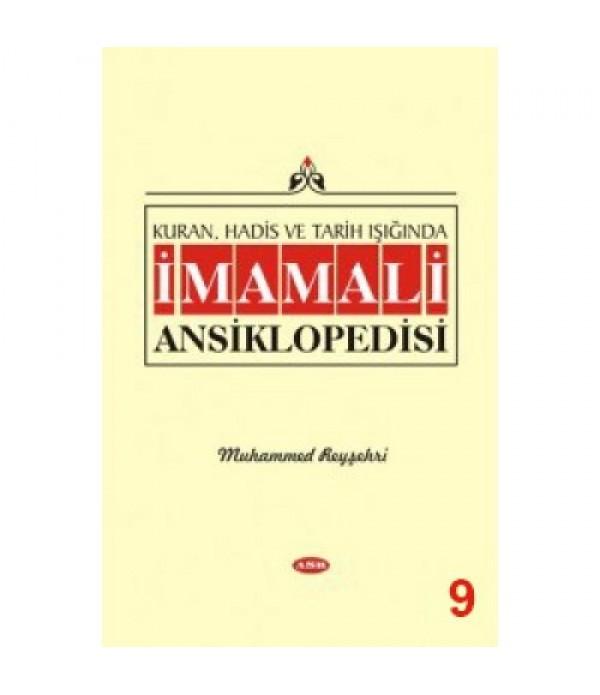 İmam Ali (a.s) Ansiklopedisi 9
