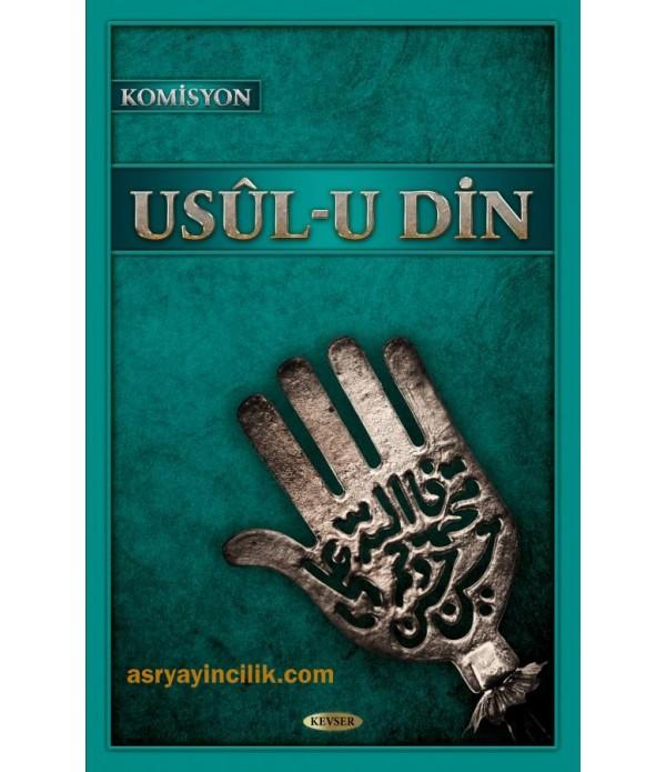 İslâm'da Usûl-u Din