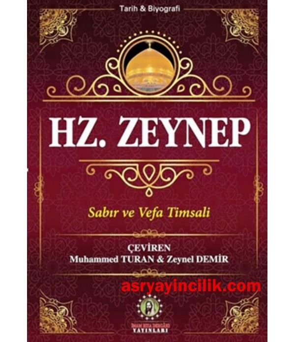 Hz. Zeynep (s.a)