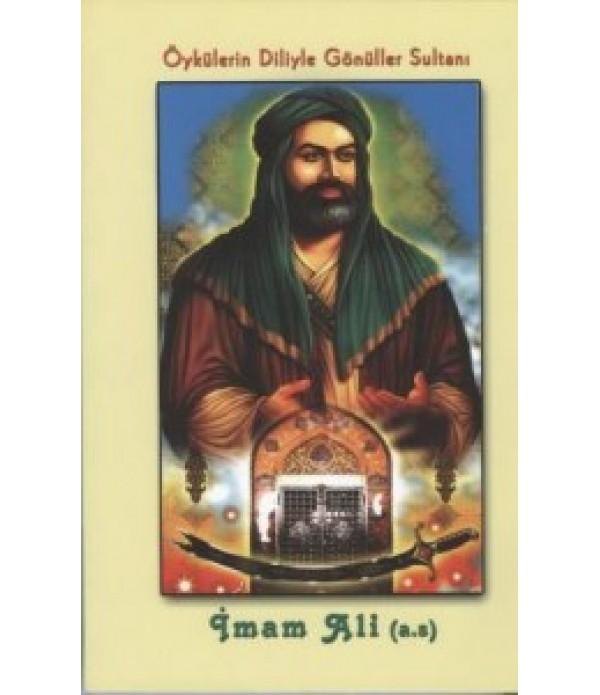 Öykülerin Diliyle İmam Ali