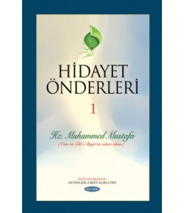 Hidayet Önderleri İmam Ali c.2