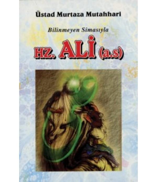 Bilinmeyen Simasıyla İmam Ali