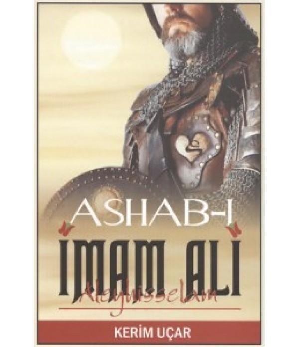 Ashab-ı İmam Ali