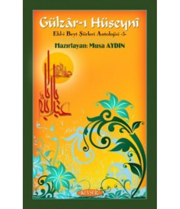 Gülzar-ı Hüseynî