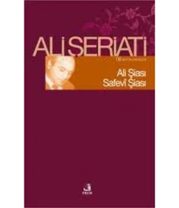 Ali Şiası Safevi Şiası