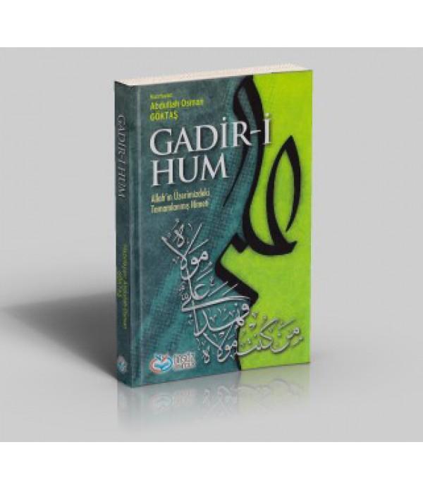 Gadir-i Hum