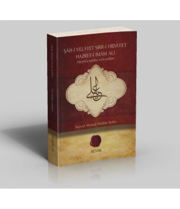 Şah-ı Velayet Sırr-ı Hidayet İmam A...
