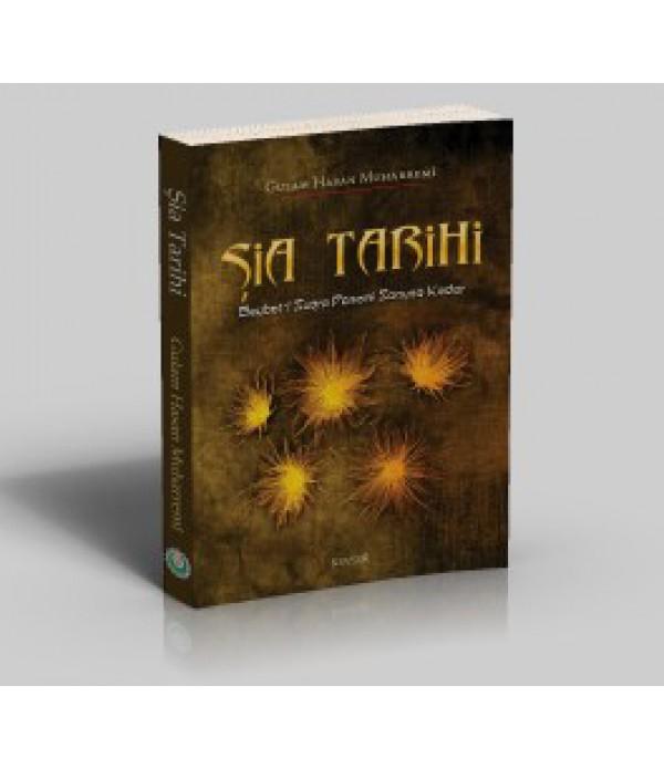 Şia Tarihi (Gaybet-i Suğra Dönemi Son...