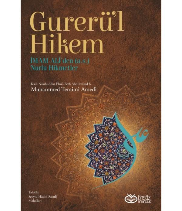 Gureru'l-Hikem