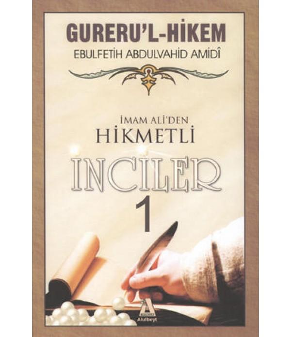 Gureru'l-Hikem c.1