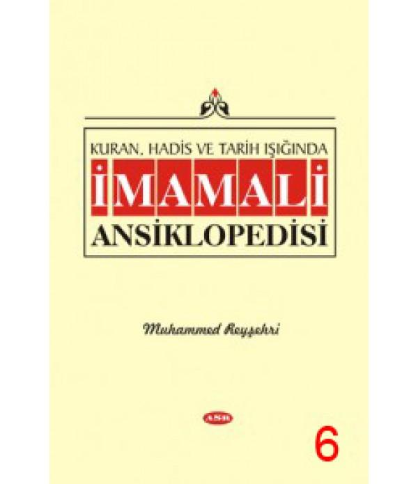 İmam Ali Ansiklopedisi c.6
