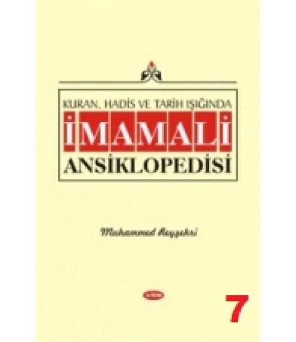 İmam Ali Ansiklopedisi c.7