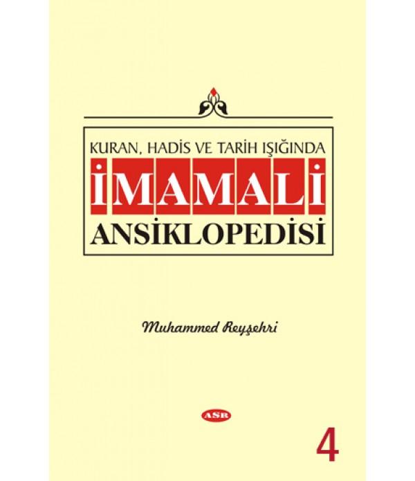 İmam Ali Ansiklopedisi c.4