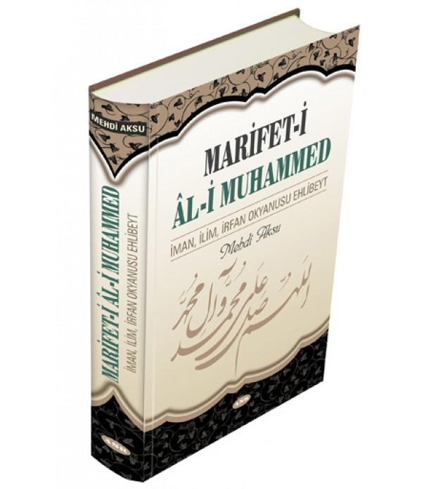 Marifet-i Al-i Muhammed