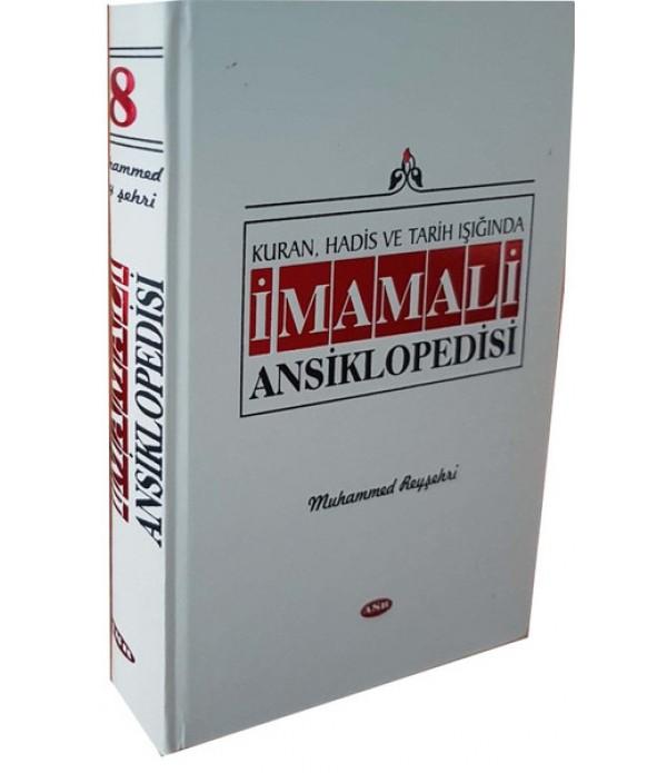 İmam Ali Ansiklopedisi c.8