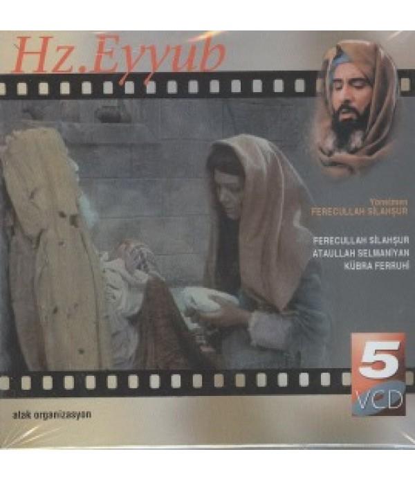 Hz. Eyyub (a.s.)