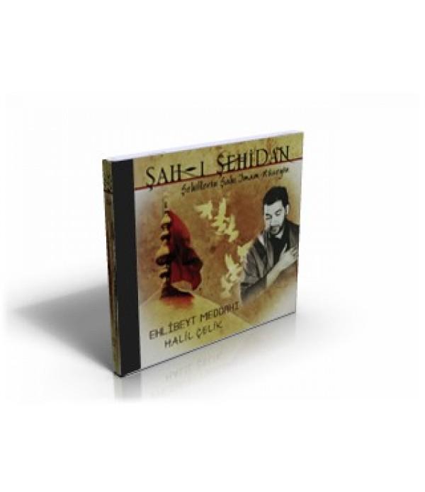 Şah-ı Şehidan (Audio CD)
