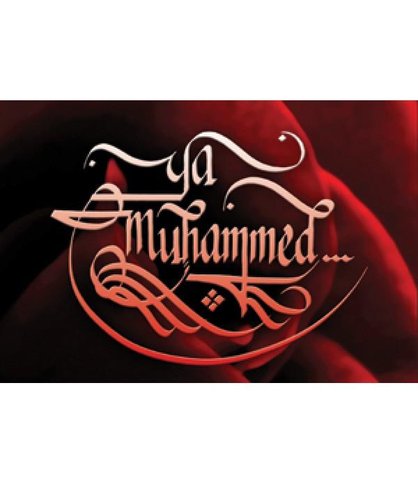 Ya Muhammed