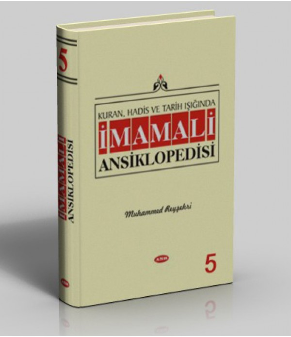 İmam Ali Ansiklopedisi c.5