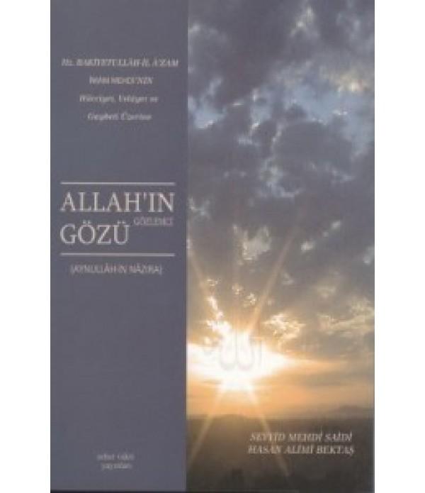 Allah'ın Gözlemci Gözü